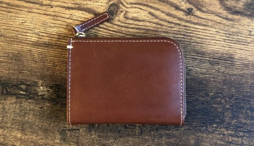 【土屋鞄ディアリオハンディLファスナー レビュー】最強のミニ財布はコレ