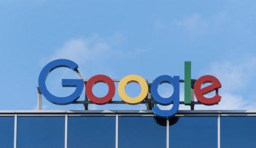 Google AdSenseにやっと合格した話 | 結論、ひたすら書く