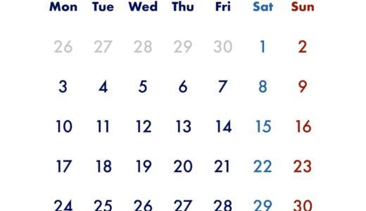(配布あり)2021年5月のカレンダー | iPhone待ち受け | Notion