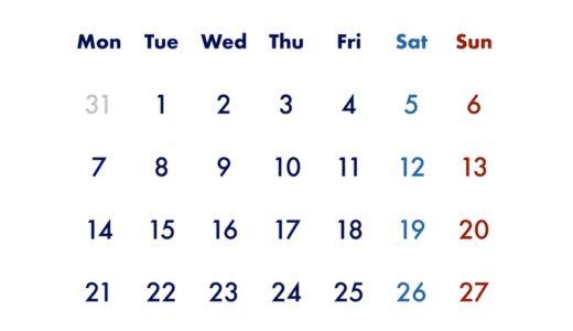 【配布あり】2021年6月のカレンダー | iPhone待ち受け | Notion